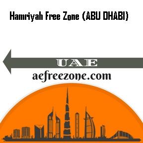 Hamriyah Free Zone (ABU DHABI)